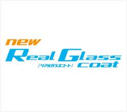 ソフト99 G`ZOX ニューリアルガラスコート