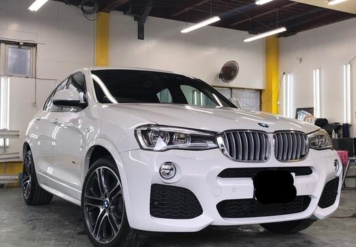 BMW X4 G-POWER
